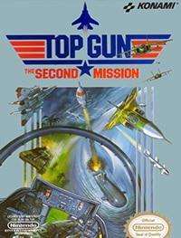 Top Gun (Топ-пушка)