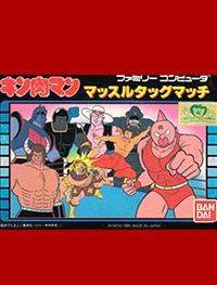 M.U.S.C.L.E. — Tag Team Match (М. У. С. К. У. Л. Ы. — командный матч)