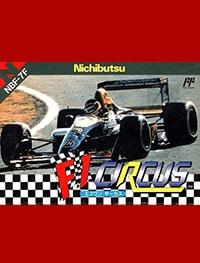 F1 Circus (Представление Формулы-1)