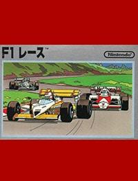 F-1 Race (Формула 1)