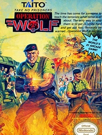 Operation Wolf (Операция Волк)