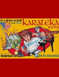 Karateka (Каратека)