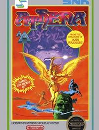 Athena (русская версия)
