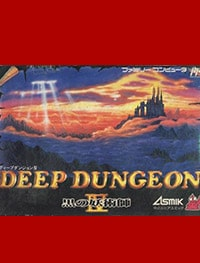 Deep Dungeon 4 — Kuro no Youjutsushi (Глубокое подземелье 4 — Черный волшебник)