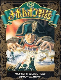 Napoleon Senki (Записи о Наполеоновских войнах)