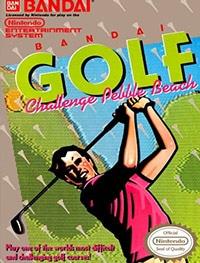 Golf (Гольф)