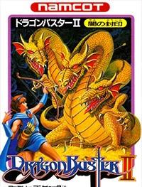 Dragon Buster II — Yami no Fuuin (Убийца драконов 2 — печать тьмы)