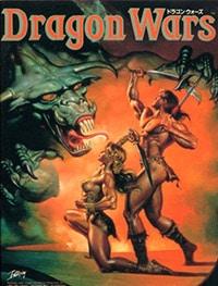 Dragon Wars (Войны драконов)