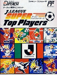 Datach — J League Super Top Players