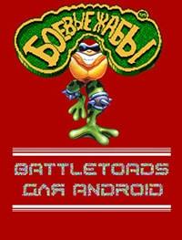 Все части Battletoads для Android торрент