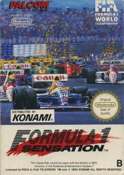F-1 Sensation (Формула 1 Сенсация)