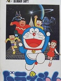 Doraemon (Дораэмон)