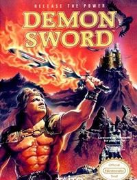 Demon Sword (Демонический меч)