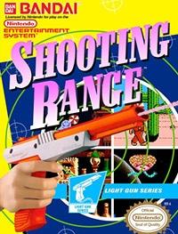 Shooting Range (Стрельбище)